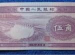第二套人民币五角券有什么特点  发行背景介绍