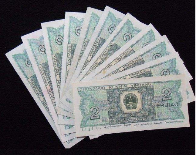 1980年2角人民币为何那么值钱  1980年2角收藏风险分析