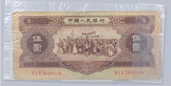 1956年5元纸币价格与版本的分析 千万别收藏错了!