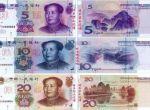 第五套人民币发行有什么意义 值得收藏投资介绍