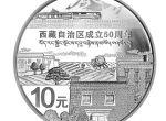 1盎司西藏自治区成立50周年价格发展趋势是怎样的