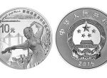 1盎司新疆成立60周年银币适合收藏还是投资呢  价格还有上涨空间吗