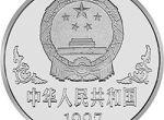 中国丁丑牛年1盎司生肖纪念铂币