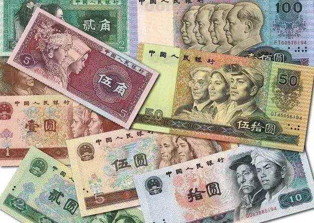 昆明哪里回收旧版纸币 昆明哪里高价上门收购一版币二版币三版币四版币金银币和纪念钞