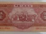 53年5元纸币现在能达到多少钱   1953年5元纸币贵不贵