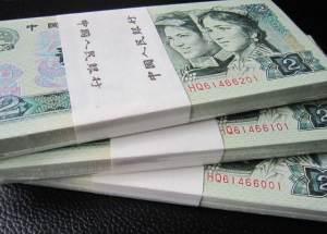 1990年2元人民币价格最高的版本是哪一张 1990年2元人民币回收