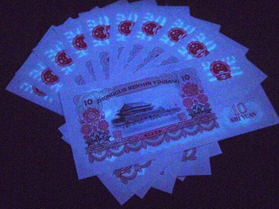 第三套人民币荧光币收藏价值如何 行情分析
