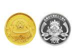 西藏和平解放60周年金银12bet可靠吗有没有收藏价值   收藏价值分析