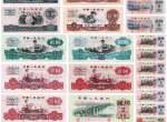 第三版人民币全套价格    第三套人民币值得投资吗