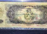如何简单的辨别第二套人民币拾元真假