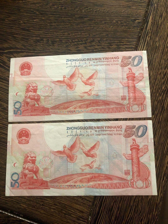 建国五十周年纪念钞价格值多少钱   建国钞价格上涨的原因