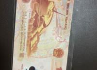2000年千禧年双龙钞最新价格及收藏价值