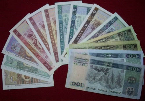 上海回收纸币 上海收购第一二三四套人民币hg0088皇冠新2 网址连体钞