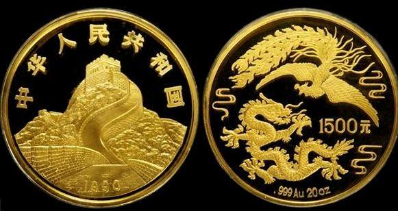 龙凤呈祥纪念金币值多少钱