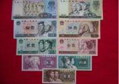 长城四连体钞发行量多少?