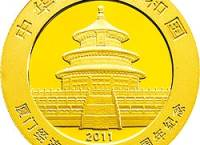 厦门经济特区建设30周年1/4盎司纪念金币