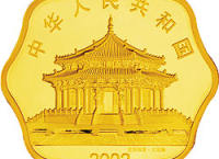 2002生肖马年1公斤梅花形纪念金币