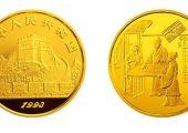 第二组古代科技发明零的使用纪念金币未来会升值还是会贬值   适不适合入手