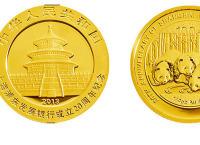 浦发银行成立20周年1/4盎司纪念金币